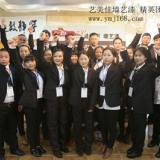 供应贵州硅藻泥加盟,贵州硅藻泥厂家,贵州硅藻泥代理,贵州硅藻泥品牌