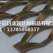 装饰铝板网厂家报价