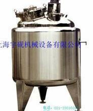 供应结晶罐,结晶罐厂家,结晶罐设备,结晶罐价格批发