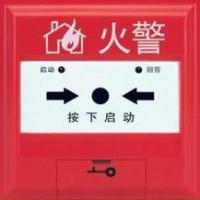 供应海湾型消火栓按钮消防水泵启泵按钮J-SAM-GST9124