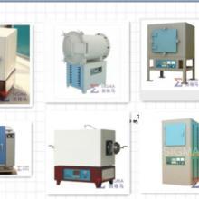 供应可控气氛箱式炉马弗炉价格报价实惠1000℃、1200℃、1300℃批发