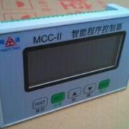 MCC-Ⅱ智能程序控制器图片