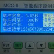 宿迁液晶屏显示脉冲控制仪图片