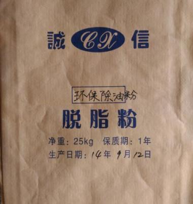 除油脱脂剂图片/除油脱脂剂样板图 (1)