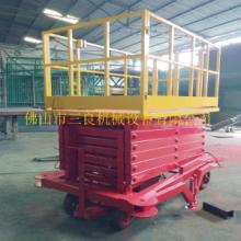 供应中山固定式升降货梯拆装固定式升降货梯出品商三良机械
