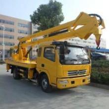 供应东风多利卡排半18米高空作业车