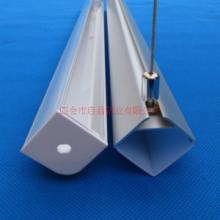供应用于LED灯具|照明灯具|室内灯具用上海V型铝槽厂家/带PC罩V型铝槽图片