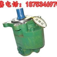 供应CB—F40齿轮泵