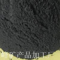 供应用于保健的纳米电气石粉