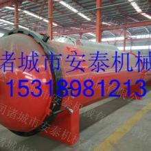 供应安泰木材蒸煮设备15318981213