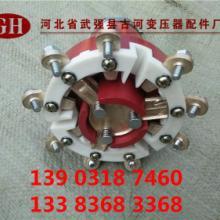 供应无励磁分接开关WSpIII125/10-3×3 无励磁分接开关WSpIII125批发