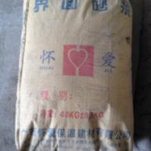 界面剂使用用途,高效界面剂批发 高效界面砂浆批发