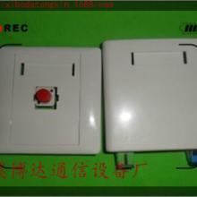 供应86型光纤信息面板fc单口光纤面板SC双工斜口信息面板三口光纤面板批发批发