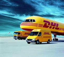 北京DHL国际快递销售