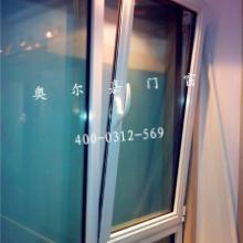 供应断桥铝门窗基本型断桥铝门窗门窗门窗厂家保定门窗高档门窗河北门窗