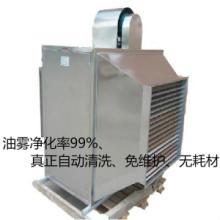 供应油雾过滤处理器