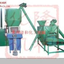 干粉砂浆设备——干粉砂浆混合机械干粉砂浆设备干粉砂浆混合机械