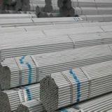供应DN20镀锌钢管,镀锌管,镀锌无缝钢管,热镀锌钢管,DN20