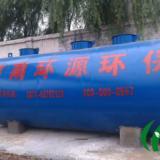 供应印染污水处理设备如何达标排放污水处理专业厂家报价小型设备设施