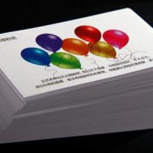 供应文化印刷纸/双胶纸/铜板纸/哑粉纸