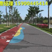 供应环保生态路面材料生态透水地坪批发