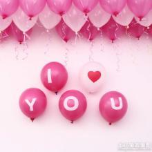 供应福建漳州礼品乳胶广告气球制作专业广告气球印刷厂家免费设计排版