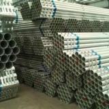 供应4分镀锌钢管,镀锌管,镀锌无缝钢管,4分镀锌管