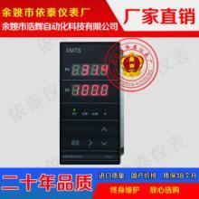 供应依泰XMTS-6932温度控制调节仪