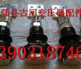 供应紫铜Φ48×275导电杆