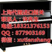 韩国二手钢琴进口报关公司图片