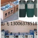 供应天津电刷镀设备