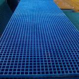 供应南京玻璃钢格栅板