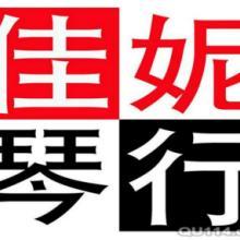 供应九江吉他乐器厂-九江艺术启蒙培训