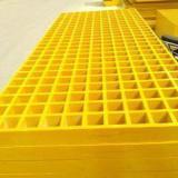 供应用于地沟盖板|地坪|玻璃钢走道的安徽玻璃钢格栅板厂家现货