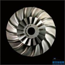 供应专业铣削高温合金叶轮