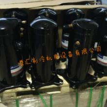 供应全新谷轮涡旋压缩机VR61KF,VR61KF-TFP-542,空调压缩机,制冷压缩机,原装进口压缩机