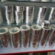 供应河北铝箔纸厂家低价销售 铝箔纸和锡箔纸的区别