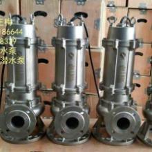 供应高温全不锈钢潜水泵50wqr15-30-4多级增压泵现货批发批发