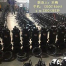 供应排污泵 生活污水排污泵 WQ45-22-7.5 功率7.5KW 热水排污泵厂家直销批发