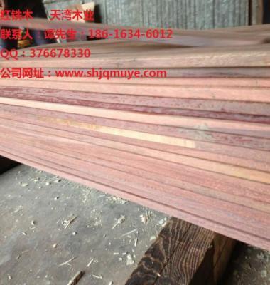 红铁木图片/红铁木样板图 (4)