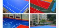 广州奥宏体育设施工程有限公司