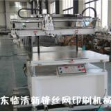 供应亚克力印刷机 亚克力丝网印刷机 精密电动半自动平面丝印机