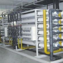饮料制造用纯净水设备
