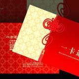 供应南京礼品盒印刷价格,南京礼品盒印刷厂家,南京礼品盒印刷公司