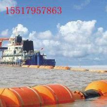 供应云南疏浚浮体疏浚浮筒厂家