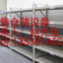 供应仓储设备仓储设备