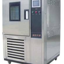 供应QJXDW3541氙灯耐气候试验箱