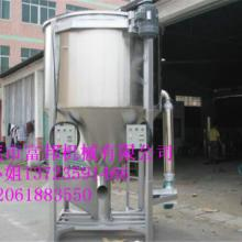 供应浙江立式饲料搅拌机13723591466