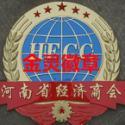 经济商会徽厂家 经济商会徽制作-金灵徽章厂 经济商会徽