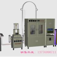 供应井筒模拟实验装置